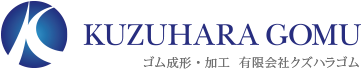 KUZUHARA GOMU Kuzuhara Gomu Co., Ltd., A rubber molding and processing company